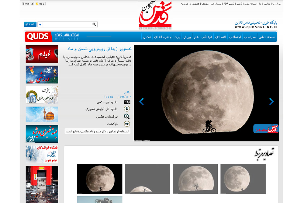 moon_mountainbike_3
