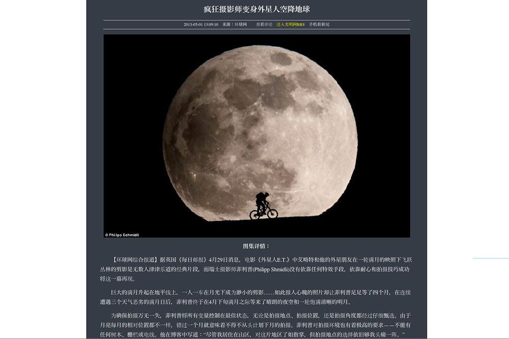 moon_mountainbike_8